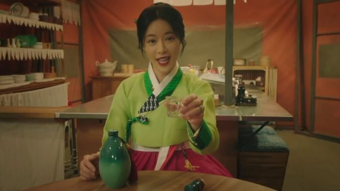 Drama Korea Mei 2020